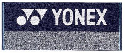 YONEX AC1106 SPORTS TOWEL NAVY